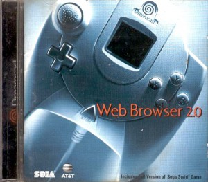 DREAMCAST_WebBrowser20